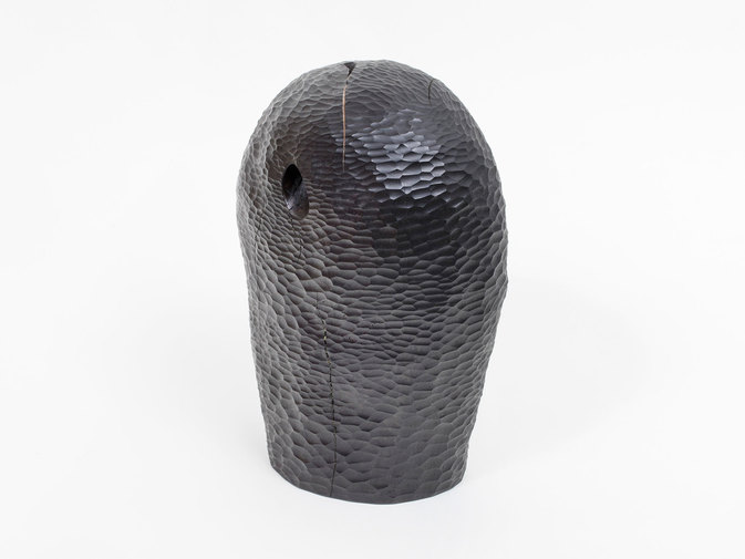 "Julian Watts ""Black Blob"" , image 5"