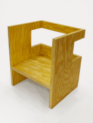 RO/LU Cube Chair ( + Subtraction), image 1