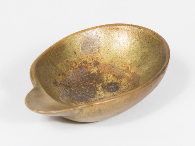 Carl Auböck Ashtray, image 2