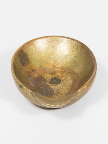 Carl Auböck Ashtray, image 3