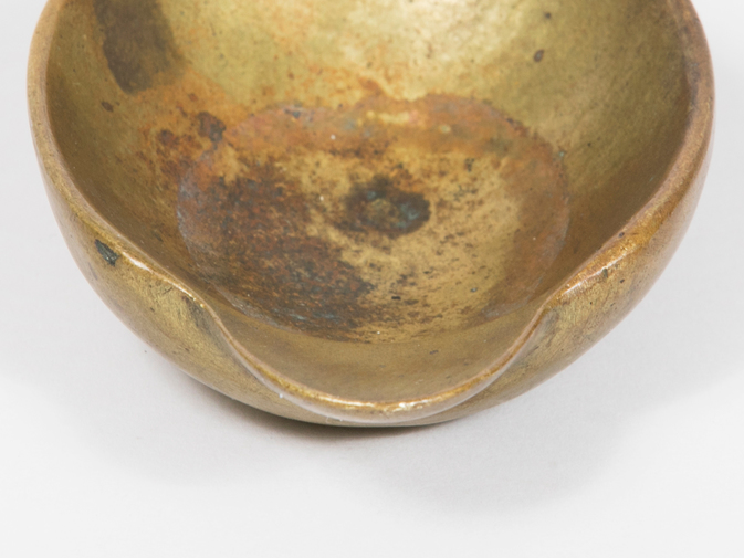 Carl Auböck Ashtray, image 4