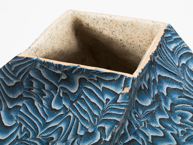 "Cody Hoyt ""Twisted Box"" Vessel, image 2"