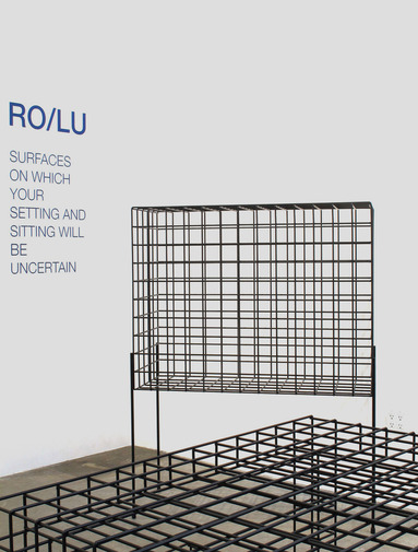 RO/LU and Various Projects, Surfaces On Which Your Setting and Sitting Will Be Uncertain, image 1